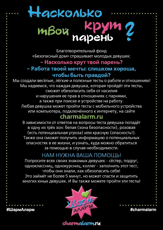 list1_rus